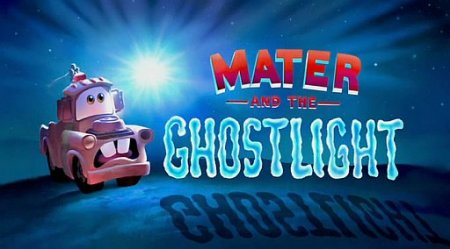 mater_and_the_ghostlight4